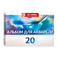 Альбом для акварели Art Creation 200г/м2 А4, 20л., спираль